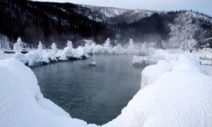 The outdoor Rock Lake is open year round at Chena Hot Springs Resort